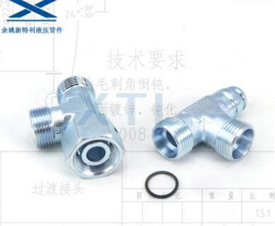 CC 三通接头 公制螺纹卡套式三通接头 液压机械及部件