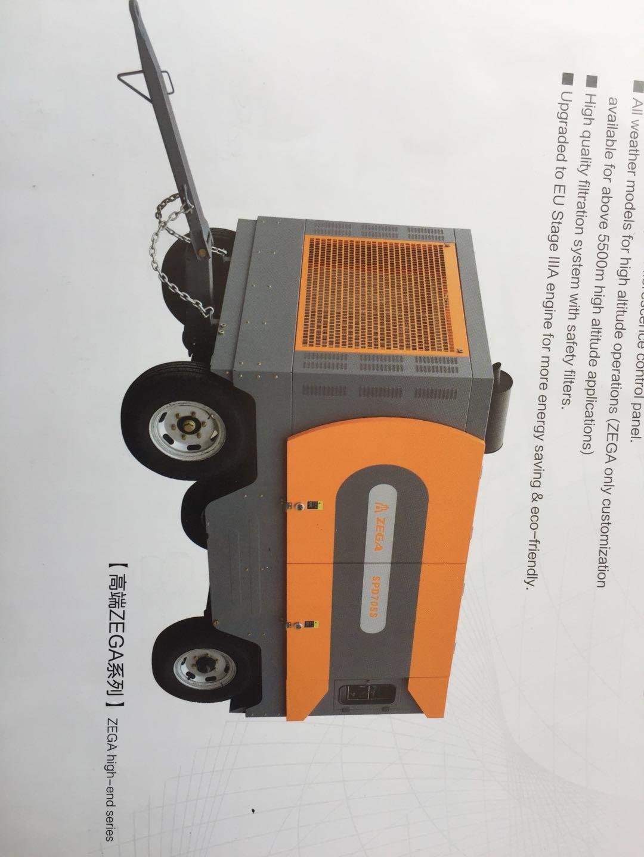 柴动移动螺杆空气压缩机(高压系列)