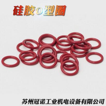 批发定制O型密封圈硅胶O型圈 厂家直销轴用型硅胶O型密封圈