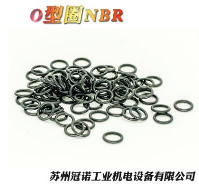 厂家直销工业用标准件O型圈NBR 批发定制丁青橡胶O型圈NBR
