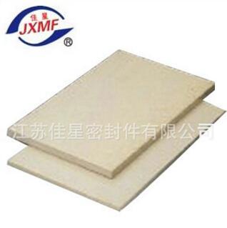 厂家供应 全新料白色耐磨尼龙板 耐磨尼龙塑料板尺寸可以定做