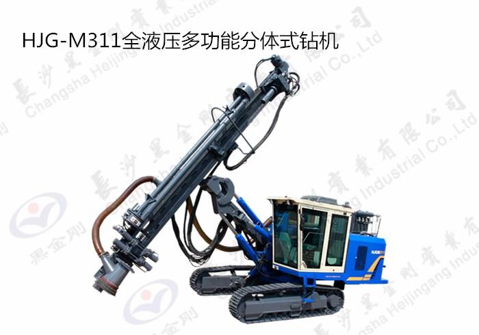 全液压多功能分体式钻机