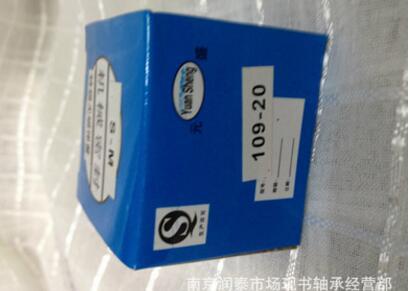 供应机械密封109-28 密封件【厂价直销】型号齐全