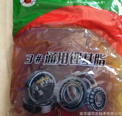 【厂价直销】3号锂基润滑脂350克/袋 优质黄油 轴承专用油 批发