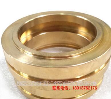 摆缸密封座(铜)100C SY-1001029-