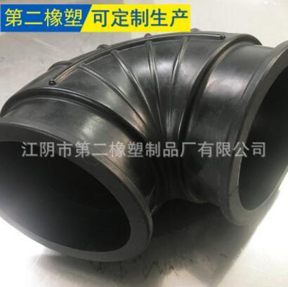 【EPDM增压器进气管】第二橡塑制品厂专业生产橡胶减震件等产品