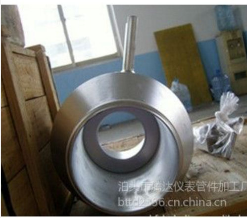 供应电场专用 高温高压节流装置 焊接孔板