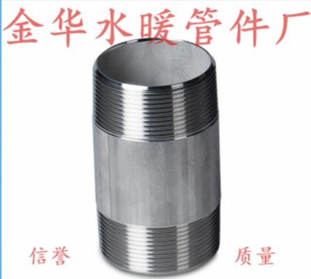金华水暖管件管外丝
