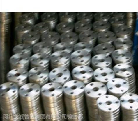 供应供应优质 碳钢 板式平焊法兰
