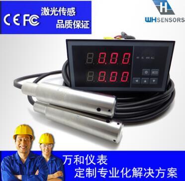 水位显示器 三重防雷 通过CE FCC国际认证 现货直供