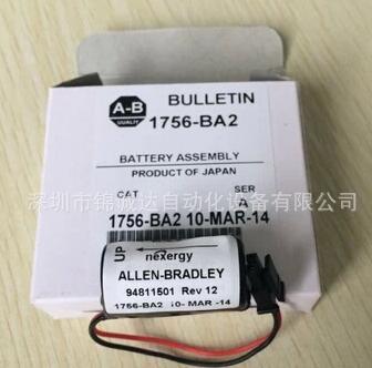 全新原装正品美国AB 1756-BA2 3V PLC锂电池带插头 蓝色正品