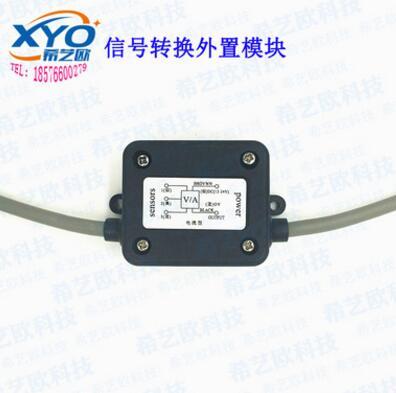 批量供应电流4-20mA变送转换模块 电压0-5V 0-10V模拟信号变送器