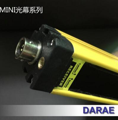 小尺寸光幕,迷你光幕LMA-1610,可拼接光幕,简易光栅传感器