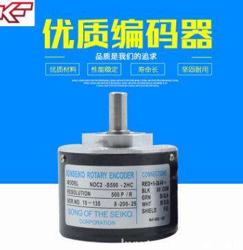 包邮 震雄,震德注塑机宽电压编码器 S500P/1000P脉冲 ABZ相输出