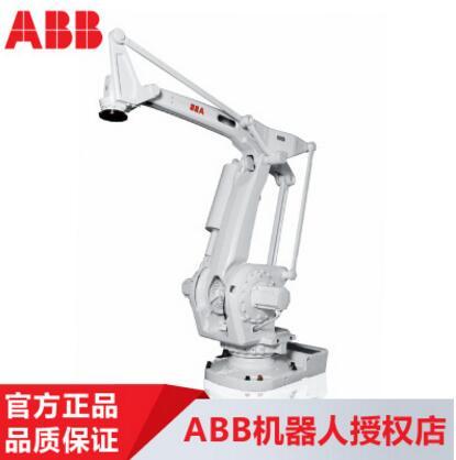 ABB工业机器人 上下料 码垛搬运机器人 码垛机器人 IRB660
