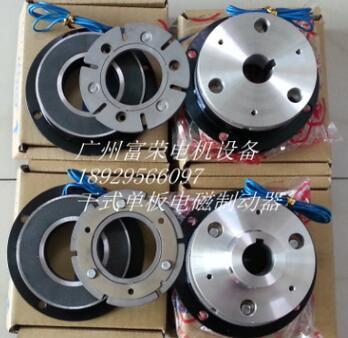 供应台湾仟岱干单板电磁刹车器CDG0S6AA.CDG1S5AA.CDG2S5AA.