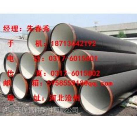供应供应无缝钢管、焊管、不锈钢管管件、碳钢管件、合金钢管件