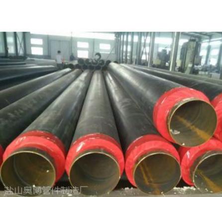 专业生产奥博高密度保温钢管