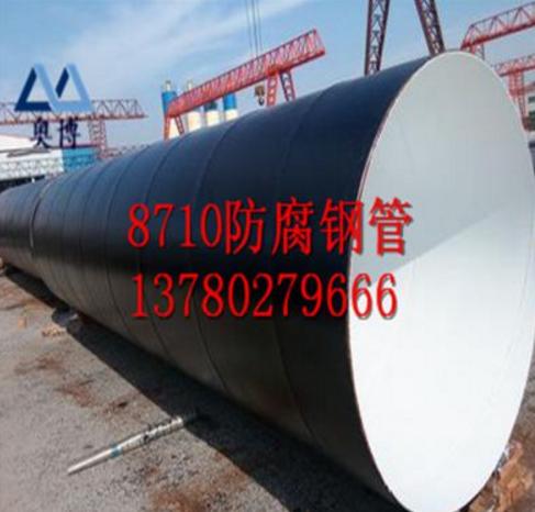 专业生产820*10压力容器8710防腐钢管