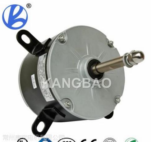 供应常州康宝220v环保空调专用单相交流异步电机