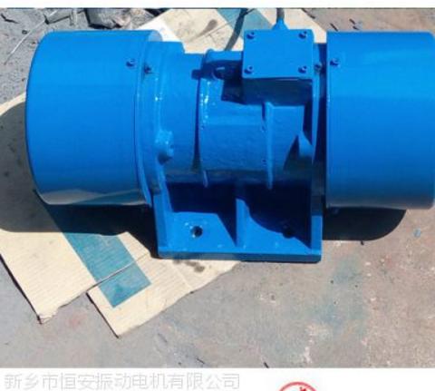 JZO 32-4振动电机 厂家供应优质电机