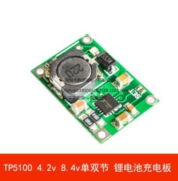 TP5100 4.2v 8.4v单双节 锂电池充电管理锂电兼容 2A充电板