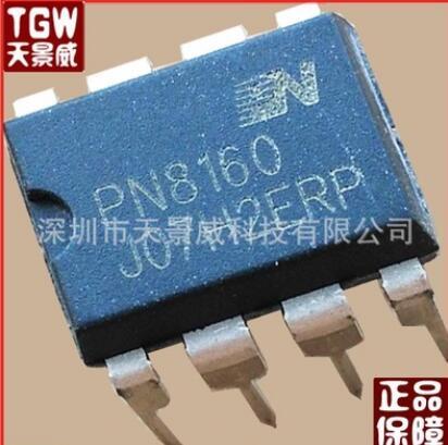 PN8160 12V2A外围精简的次级反馈 隔离式电源芯片 芯朋微