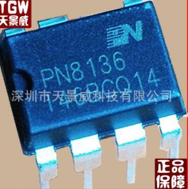 PN8136 高性能12W隔离式电源芯片 芯朋微AC-DC次级反馈电源IC
