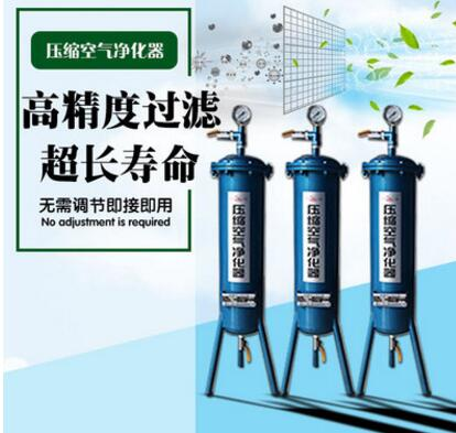 气泵空压机用油水分离器 压缩空气净化等气动气源精密过滤器