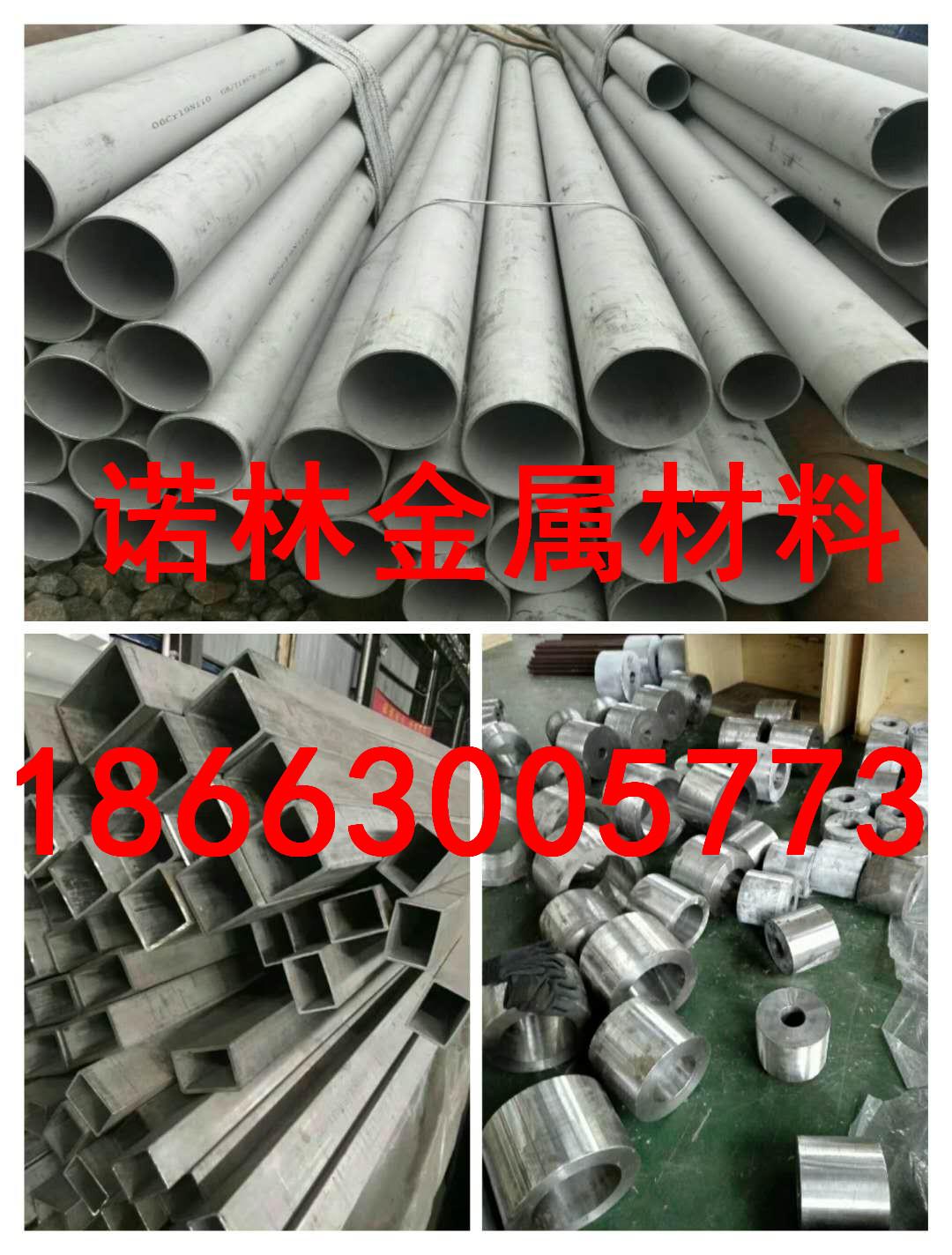 不锈钢异型钢管