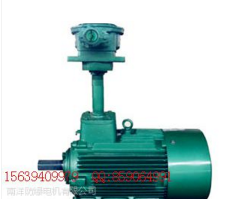 280S-2-75KW大功率轴流风机专用防爆电机