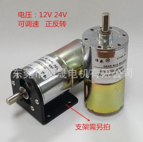 供应37GA520R永磁直流齿轮减速电机12V24V中心轴微型大力矩调速正反转小马达