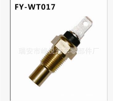 厂家批发|水温传感器|水温塞|83420-87703|ME202052|83420-16020