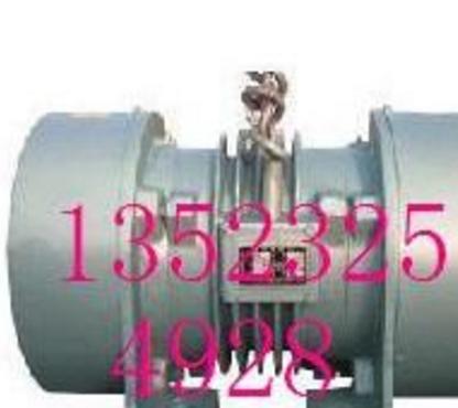 供应YZS-20-6 1.5KW 振动电机