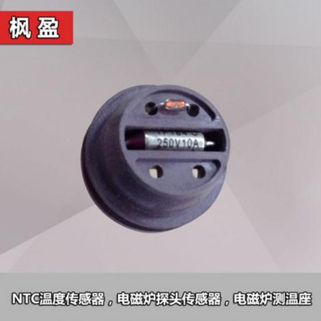 FY-184电磁炉NTC温度传感器