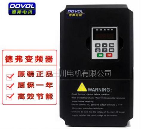 德弗变频器4KW/380V DV300-4040-T 日拓雕刻机制袋机砖机床