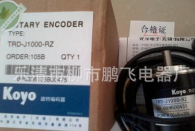 厂家特价供应高品质KOYO光洋旋转编码器TRD-J1000-RZ 价议