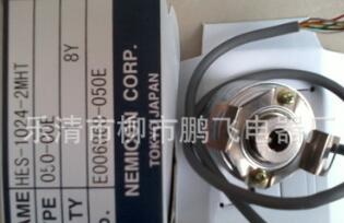 现货特价销售 高性能 内密控编码器HES-1024-2MHT质保2年价议