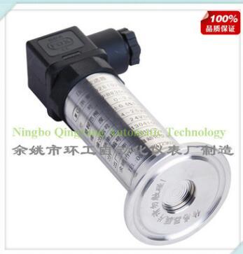 压力变送器JPB8300CNK液位变送器卫生卡箍精巧型防爆型4-20mA