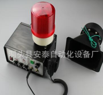 【安泰自动化】TBD系列声光报警器 大功率 高分贝