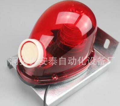 【安泰自动化FMD-116声光报警器 喊话报警器