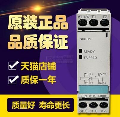 热敏电阻保护继电器 3RN1010-1CB00 全新原装正品 现货