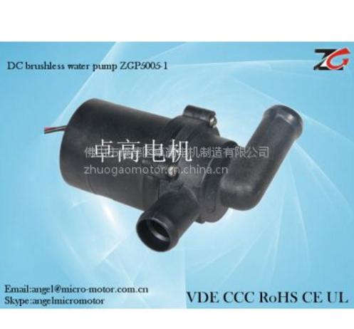 电动汽车发动机泵,微型直流无刷泵生产厂家&供应商 (ZGP5005-1)