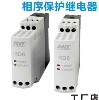相序保护继电器/缺相、错相保护/三相监测、检测/RD6/工厂店