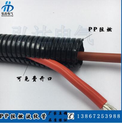 厂家直销PP聚丙烯阻燃塑料波纹管汽车线束软穿线管电线防火可开口
