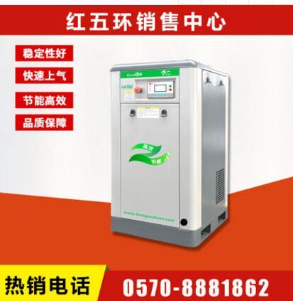 厂家批发销售小型LGBZ系列固定式螺杆空气压缩机