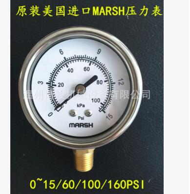 原装进口美国Marsh马士15/60/100/160PSI不锈钢2.5寸气压表压力表
