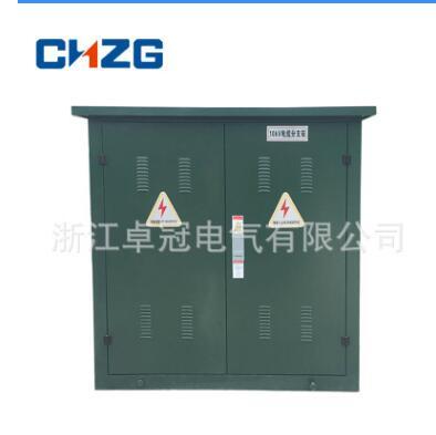 供应ZG系列箱式变电站 组合式箱式变电站 美式箱变/欧式箱变
