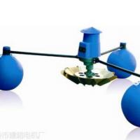 YL-2.2KW叶轮式增氧机渔业鱼塘浮球式增氧机