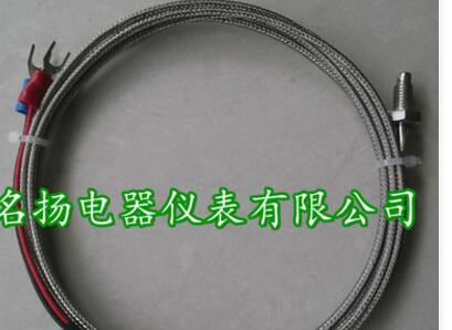 厂家直销 WRNT-01 一米不锈钢屏蔽线螺钉偶 罗钉式偶 螺钉偶 K型
